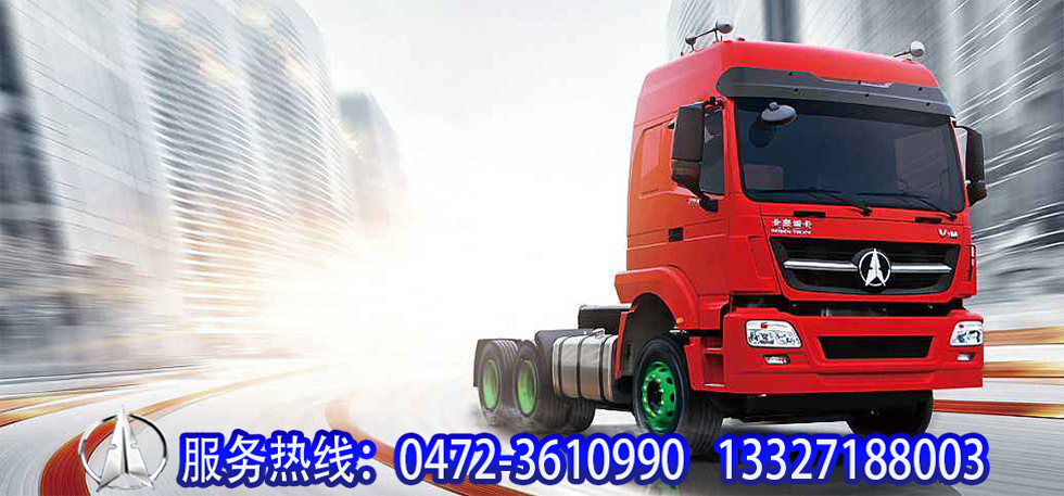 North Benz accessories, beiben heavy truck accessories, Baotou beiben heavy truck, Baotou beiben